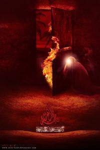 طرح فاطمیه:شهادت حضرت زهرا سلام الله علیها