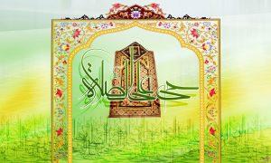 حی علی صلاه