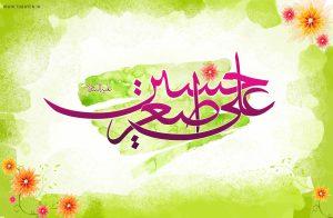 میلاد حضرت علی اصغر(علیه السلام)