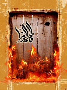 پوستر درب سوخته