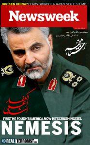 پوستر و ویژه نامه رمز و راز ژنرال سلیمانی