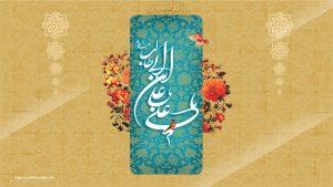 پوستر میلاد امیر المومنین علی(علیه السلام ).
