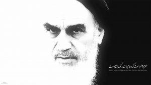 امام خمینی ره و محرم