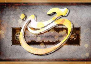 والپیپر امام حسن مجتبی