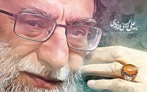 imam_sayyed_ali_khamenei_by_montazerart-d57x5tt
