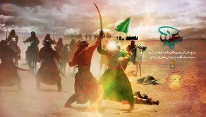 طوفان عباس (ع)