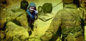 پوستر شهید خرازی: مردان زیستن