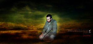 شهید خرازی یک عارف بود