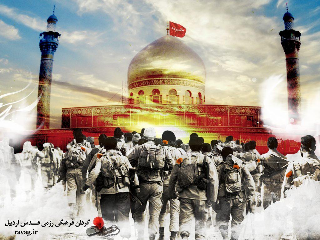 طرح پوستر زیبای مدافعان حرم حضرت زینب علیها السلام