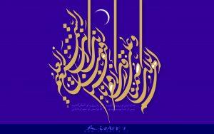 اللهم لک صمنا