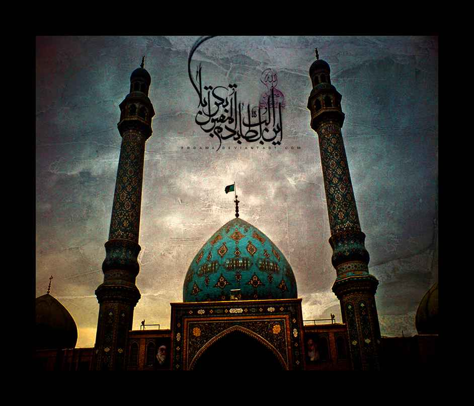 پوستر مسجد مقدس جمکران