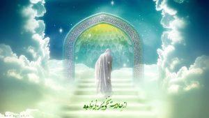بنر زیبای میلاد حضرت زهرا علیها السلام