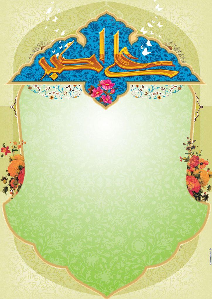 پوستر میلاد حضرت علی اکبر (ع)