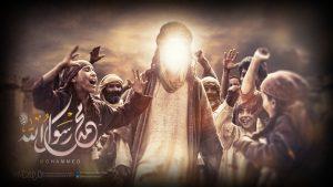 تصویر سازی بسیار زیبای رحمه للعالمین حضرت رسول اکرم (ص()