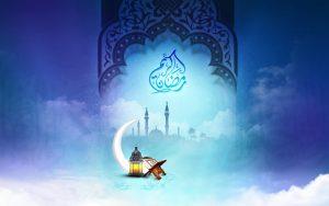پوستر ماه مبارک رمضان