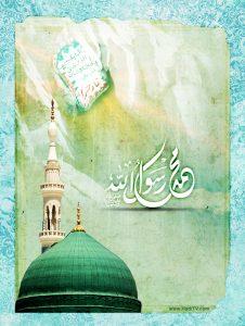 پوستر زیبای حضرت محمد ص