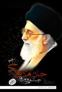 my_leader_by_saeedzadeh-d58ja75