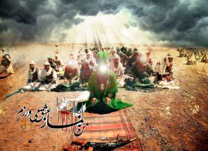 نماز عاشوراییان