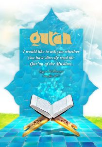 Letter4U :Have You Directly Read The Quran?