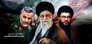 فان حزب الله هم الغالبون