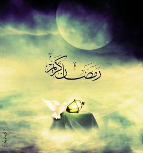 بنر رمضان الکریم