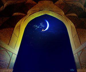 پوستر رمضان الکریم