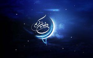 بنر با کیفیت ماه رمضان کریم
