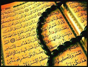 رمضان،ماه قرآن