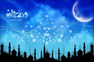 پوستر زیبای ماه رمضان