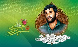 پوستر شهید علی اکبر شیرودی