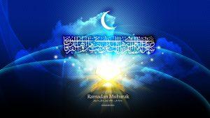 والپیپر رمضان الکریم