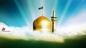 بک گراند بسیار زیبای گنبد امام رضا علیه السلام