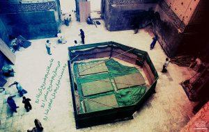 سلام بر امام حسن عسکری علیه السلام