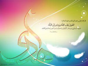 و هنوز راه هدایت به نور حضرت هادی (ع) روشن است . . .