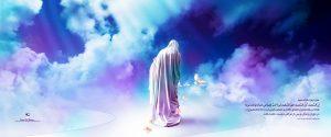 مادر آسمانی