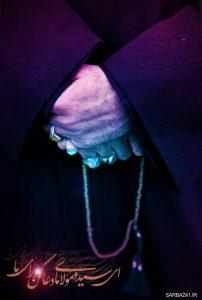 ای سید ما ،مولای ما دعا کن برای ما