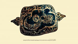 پوستر گرافیکی دعای روز 25 ماه مبارک رمضان