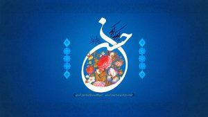 بنر زیبای میلاد امام حسن المجتبی،کریم اهل البیت علیهم السلام
