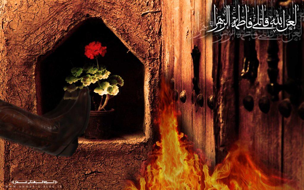 پس زمینه ایام شهادت حضرت زهرا علیها السلام