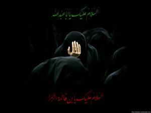 السلام علیک یا فاطمه الزهرا سلام الله علیها