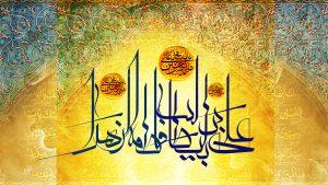 پوستر علی بن ابی طالب و فاطمه الزهرا علیهما السلام