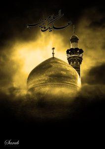 پوستر گنبد حضرت بی بی زینب کبری سلام الله علیها