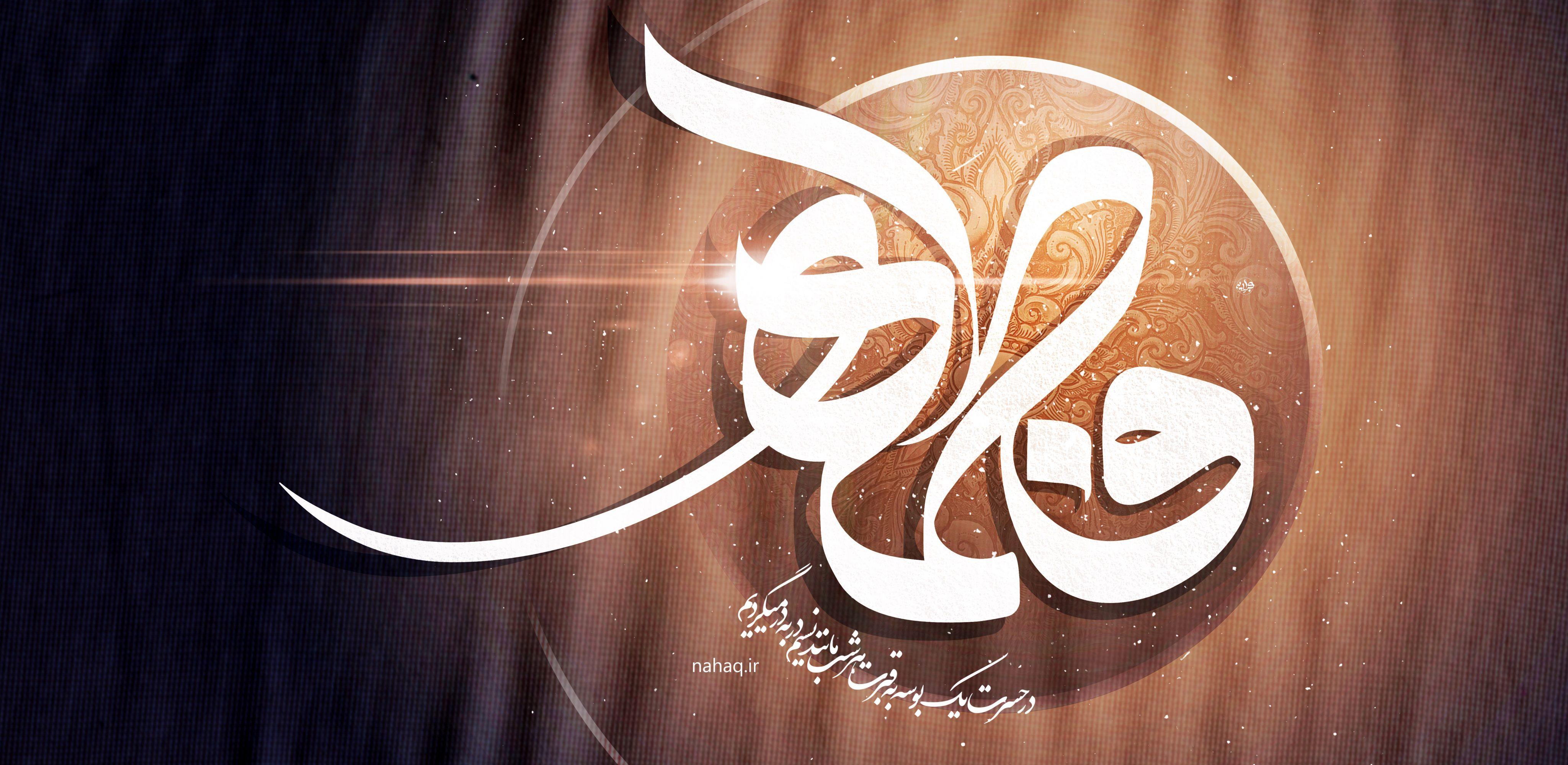 پوستر حضرت زهرا : در حسرت یک بوسه به قبرت