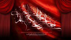 بنر «حی علی العزا حی علی البکا»