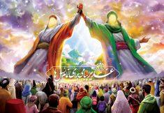 پوستر غدیر پیامی برای تمام نسلها