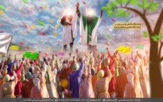 زنده نگهداشتن غدیر، زنده نگهداشتن اسلام است