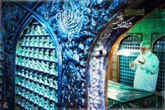 والپیپر زیارت رهبر انقلاب از مشهد مقدس