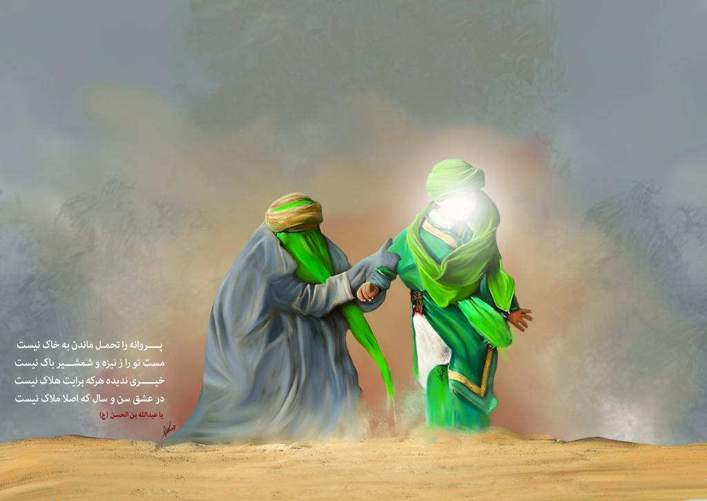 نقاشی دیجیتال حضرت عبدالله بن الحسن