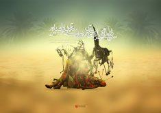 پوستر شهادت حضرت عباس علیه السلام