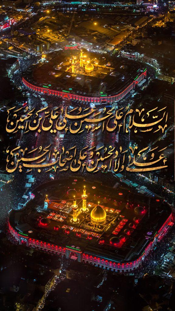 والپیپر موبایل: السلام علی الحسین
